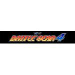 Battle Gear 4 Twin